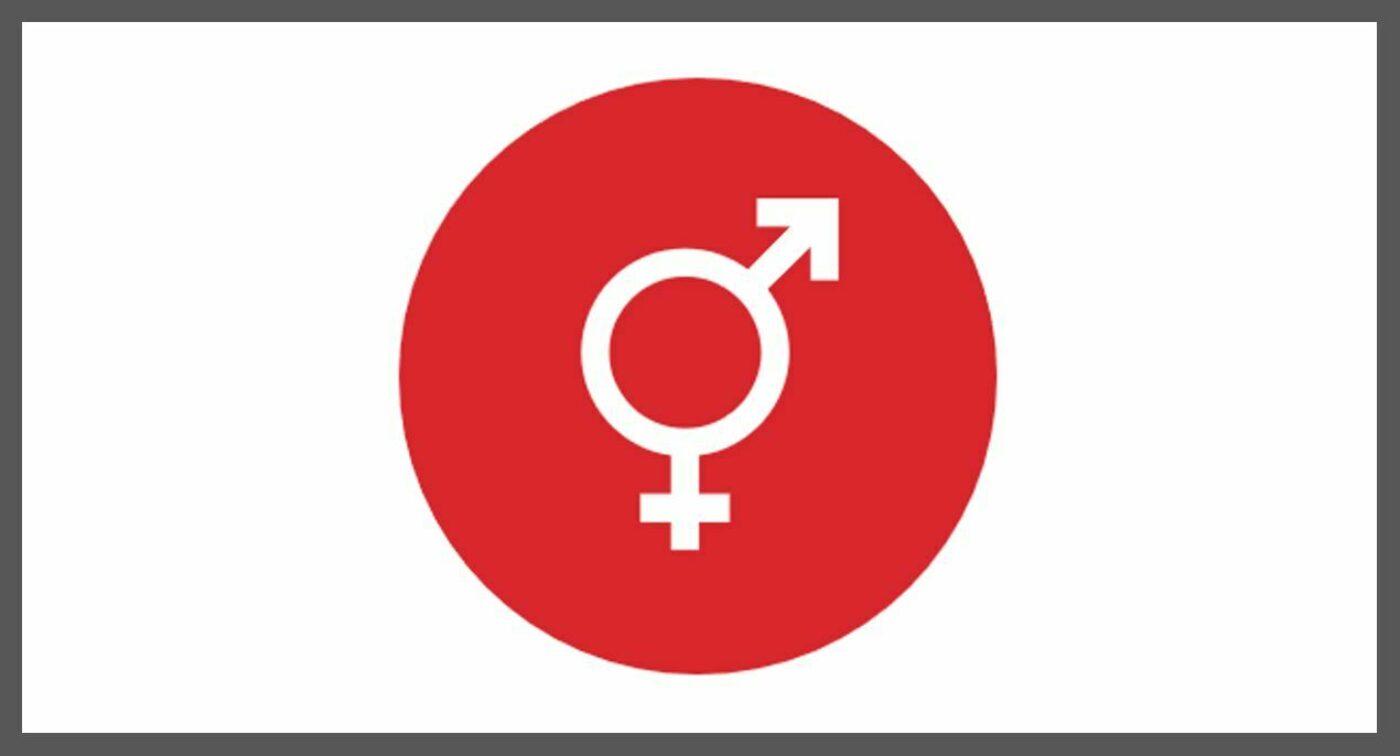 Gender 1